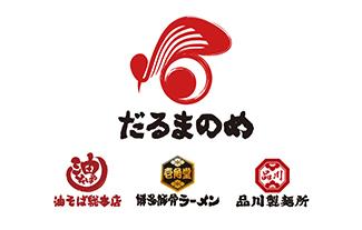 だるまのめ・油そば総本店・壱角堂・品川製麺所