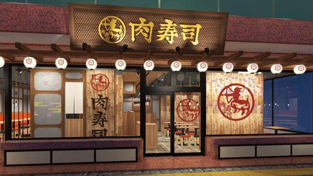 新横浜 肉寿司